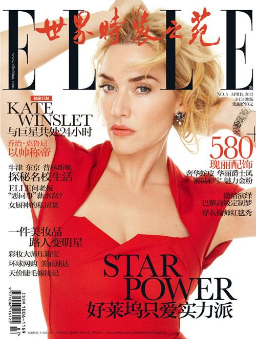kate-winslet-elle-china-0412-1