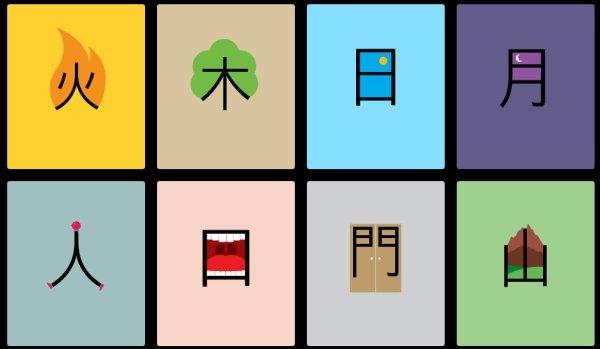 ¡Aprende chino en solo 10 minutos!